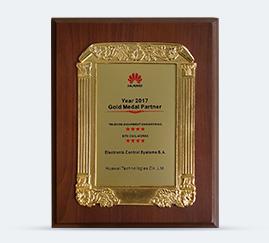 HUAWEI Gold Medal Partner 2017
